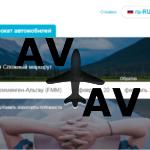 Реальные способы купить дешевые авиабилеты на Скайсканер