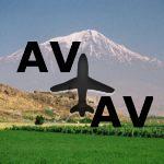 Уральские авиалинии предлагают купить билеты Москва-Ереван