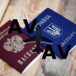 Запрет навъезд вУкраину российских мужчин никак неповлиял наспрос наавиабилеты вКиев
