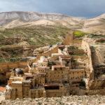 Ваше путешествие в Израиль