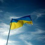 Виды отдыха в Украине